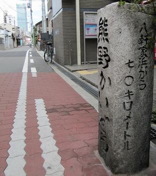 IMG_0277.JPG