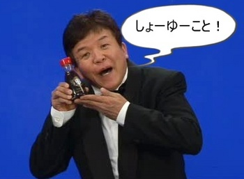 Shoji.jpg